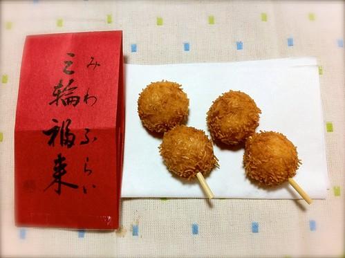 """今日のお菓子 No.35 – 和菓子""""三輪福来"""""""