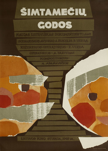 Lithuanian Film Posters-012478