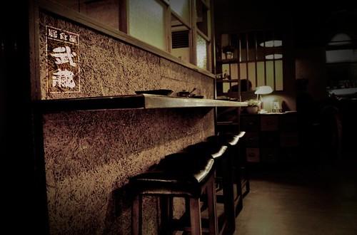 武藏居食屋8_攝影者「許書河老師」