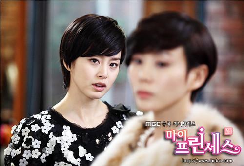 Watch My Princess / 마이 프린세스 Episode 7 Online