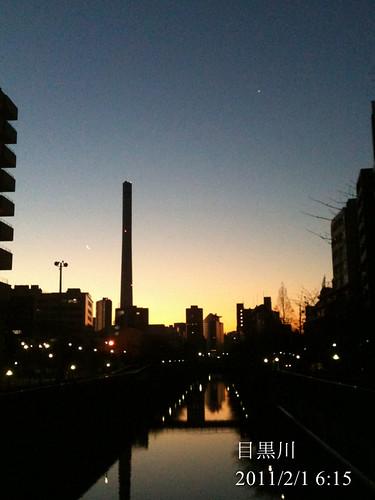 早朝ウォーキング(2011/2/1): 目黒川
