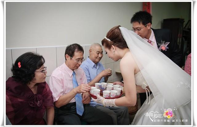 志瑋&柔葶022