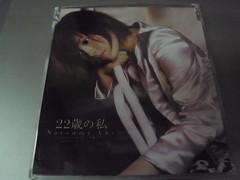原裝絕版 2003年 8月13日  安倍麻美  Abe Asami 22歲之私 CD 原價 1050 yen 中古品