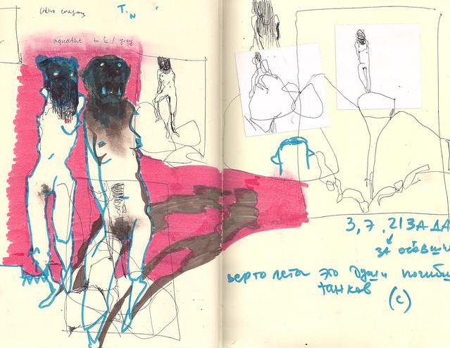 sekhmet sketch
