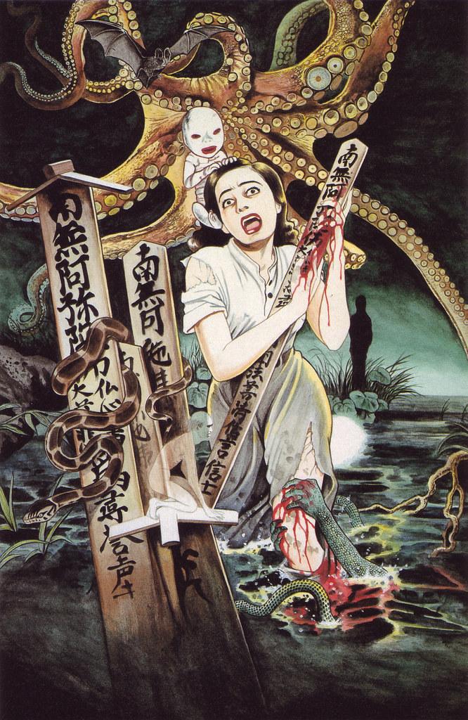 Suehiro Maruo 4