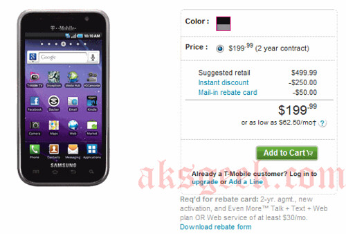 Samsung Galaxy S 4G now Available