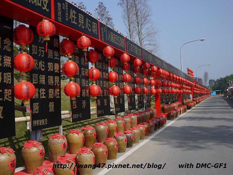 20110202-01玄空法寺