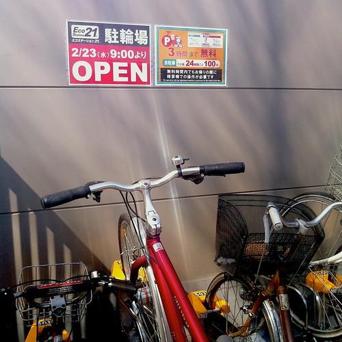 Q't 駐輪場