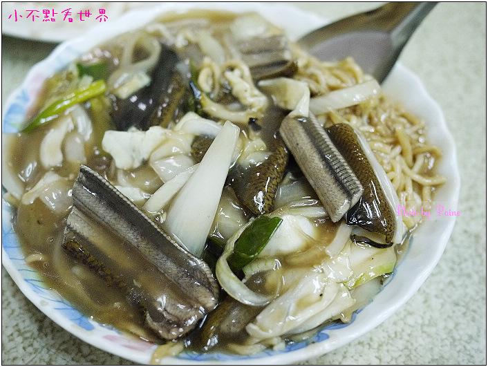 進福炒鱔魚專家 (11).jpg