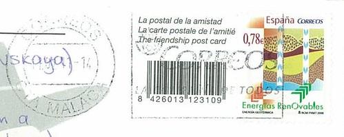 img-304081441-0003 - Copy