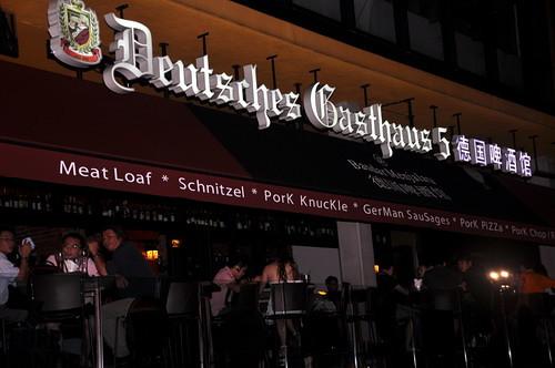Deutsches Gasthaus 5