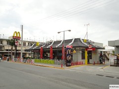 McDonald's Athens 10 Agios Lavras (Greece)