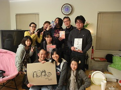 Kosaka House Party