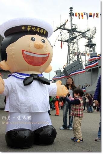 20110306_Navy_0176 f