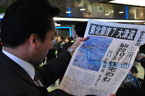 Japan Eartquake: last minute newspapers