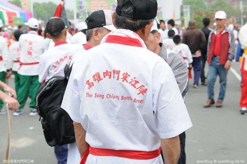 2011高雄內門宋江陣 (4).jpg