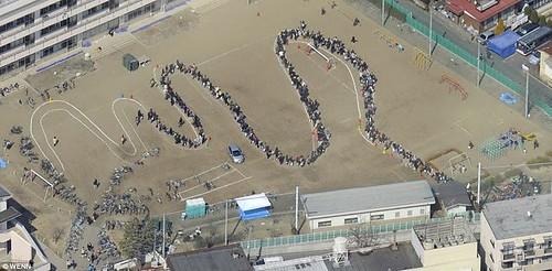 Japanese queue