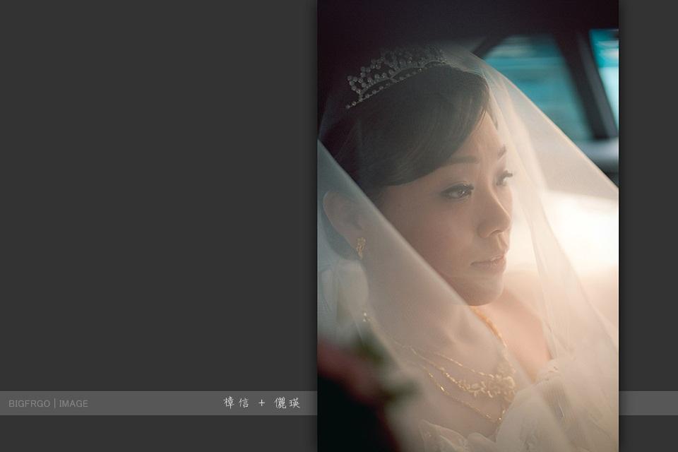 樟信+儷瑛-074