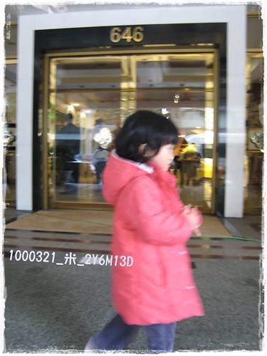 B1000321_瑞華飯店_05