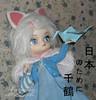 日本のために千鶴 Dscn42260_dal_tezca_tsuru