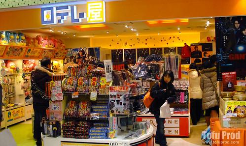 2010 Japan Trip 2 Day 10
