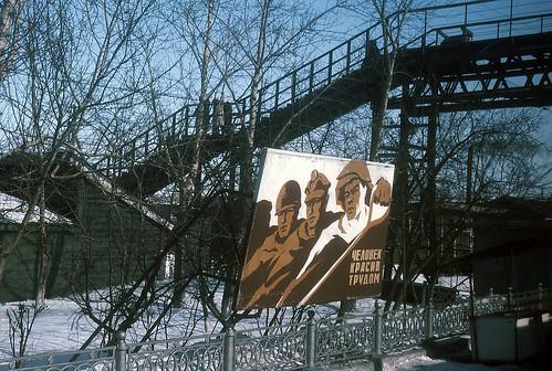 Along the Trans Siberian Railway, 1976