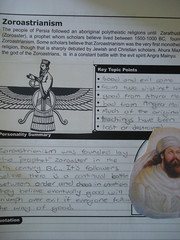 High School Notebook Pages (17)