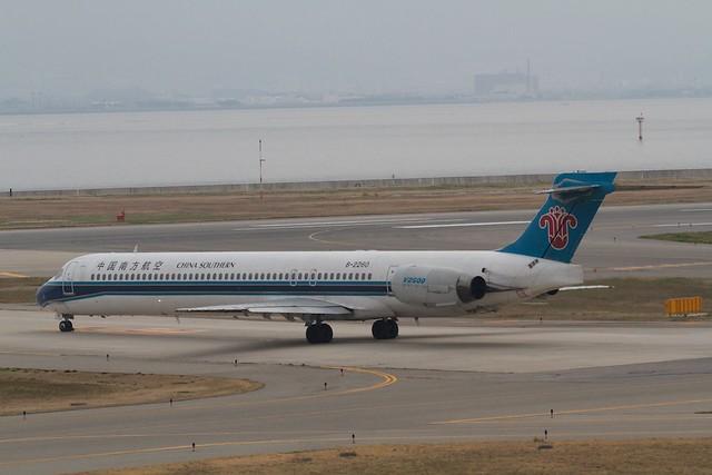 China Southern MD-90