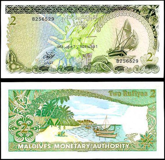 2 Rufiyaa Maledivy 1983, P2