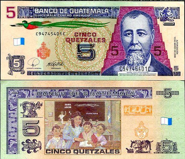 5 Quetzal Guatemala 2008