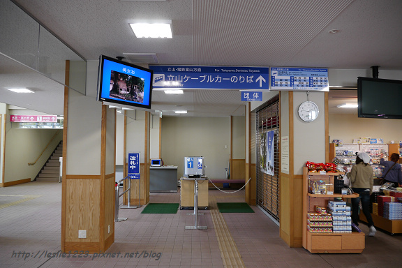 56P1020019_nEO_IMG.jpg