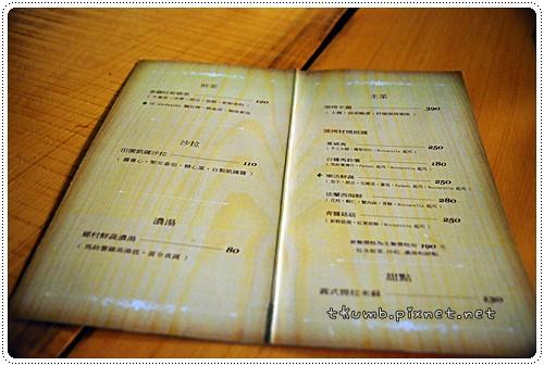 穎村食光(6).JPG