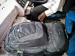 Мой рюкзак рядом с водителем