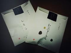 甘納豆かわむら:和三盆くるみ、レモン