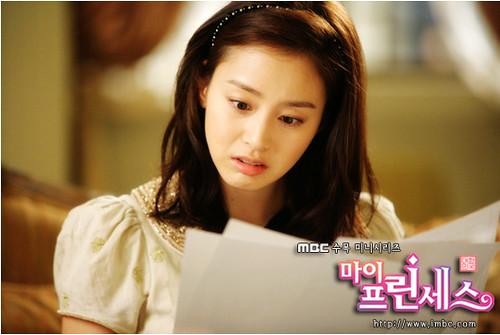 Watch My Princess / 마이 프린세스 Episode 6 Online