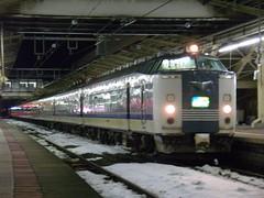 P1222513