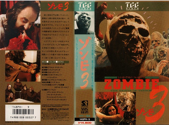 Zombie 3 (VHS Box Art)