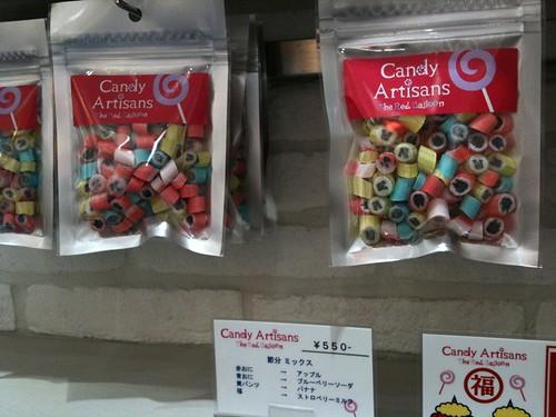 これがキャンディ。