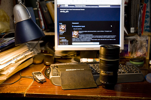 Nikon lens CUP