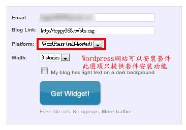 LinkWithin wordpress plugs 1