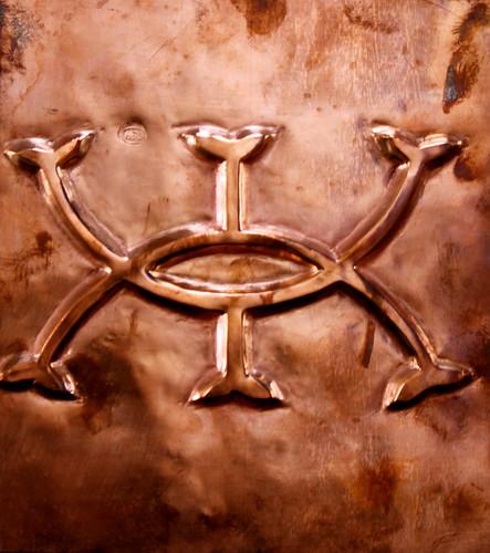 Symbols Of Love And Unity. NSIBIDI symbol
