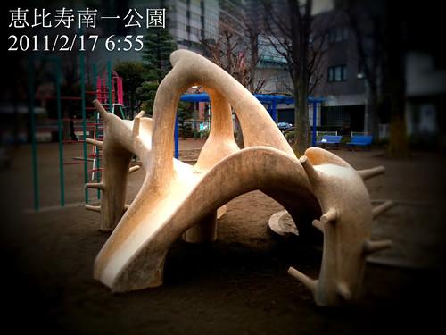 早朝ウォーキング(2011/2/17): 恵比寿南一公園