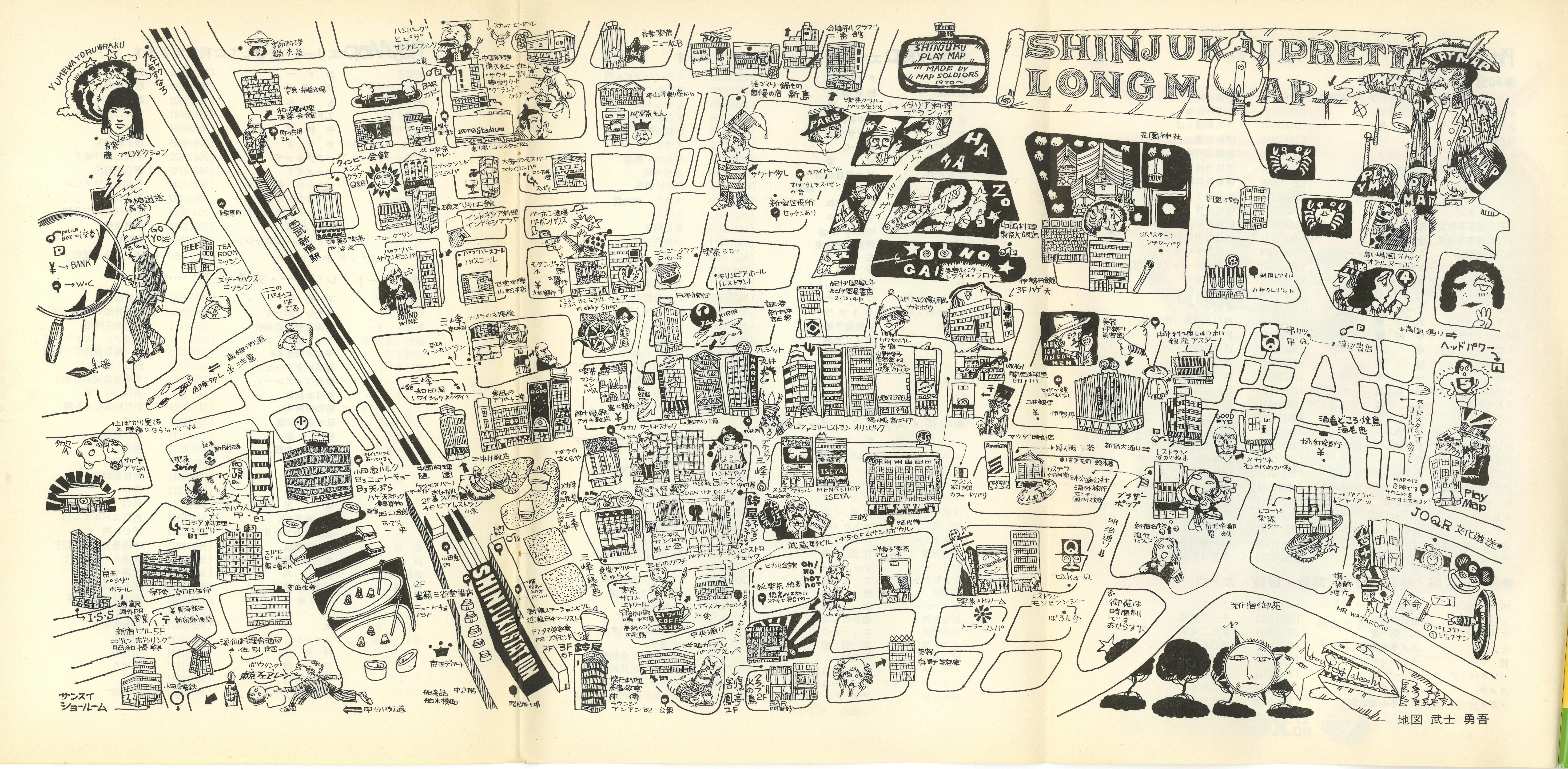 What Power is This Shinjuku Playmap Tokyo Graphic Design ca 1970