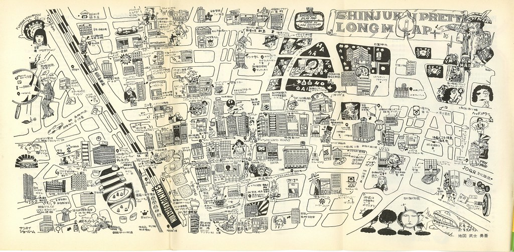 """Shinjuku Pretty Long Map."" Shinjuku Playmap, ca. 1970."