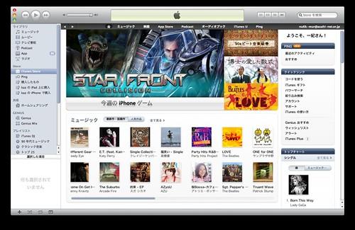 スクリーンショット(2011-02-23 15.06.43)