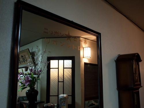 kashimahonkan_-84.jpg