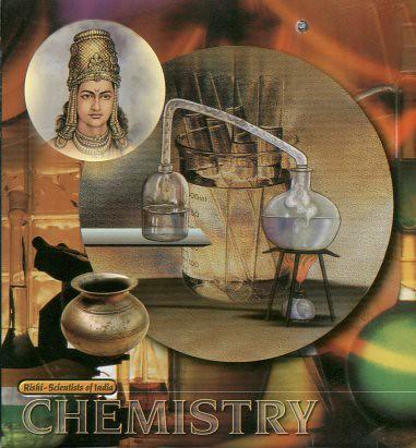 Chemistery