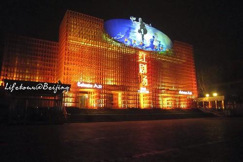 紅功夫劇場