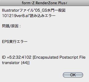 スクリーンショット(2011-02-26 10.44.26)