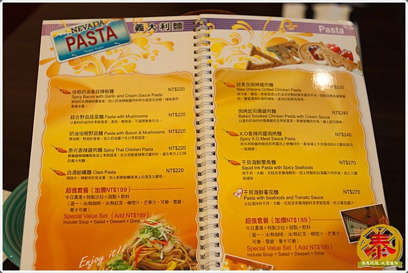 Vages維加斯美式餐廳  (6)